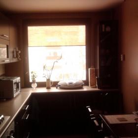 Kuchnia - już w niej gotuję. :)