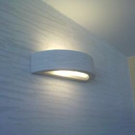 Lampa Trawertyn