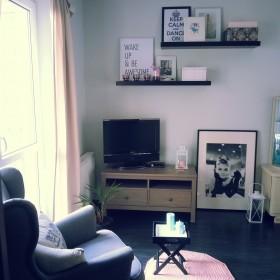 Mały duży pokój