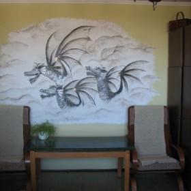 Smoki + chińskie znaki