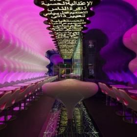 Wnętrza Karima Rashida