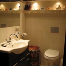 Milusiowa łazienka