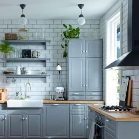 wizja mojej kuchni - co z płytkami?