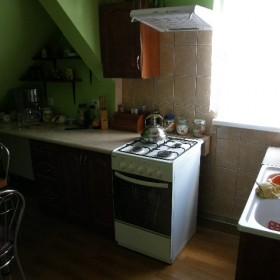 Kuchnia,poddasze,strych
