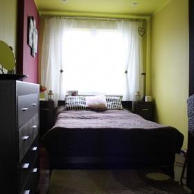 Moja mała sypialenka:)