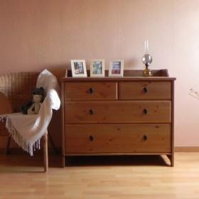 zdjęcia z mojego mieszkania