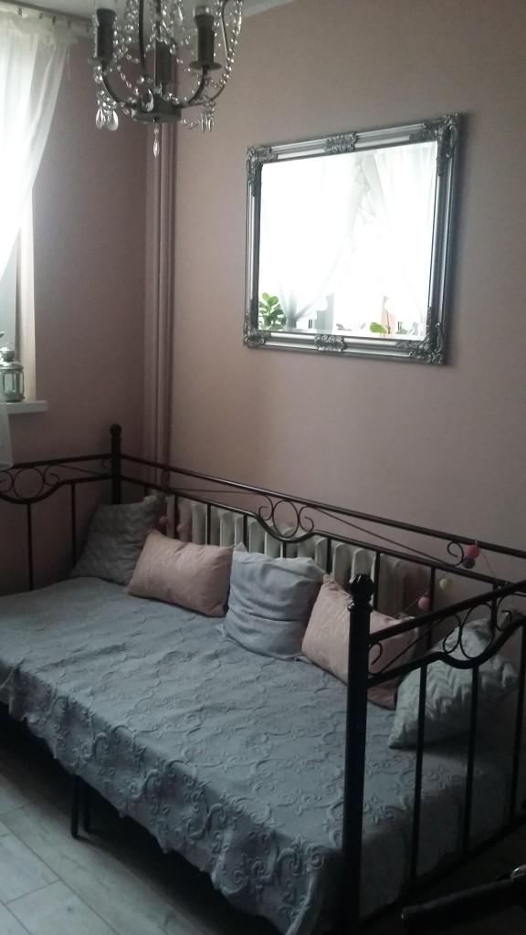 Różowy pokój - biuro