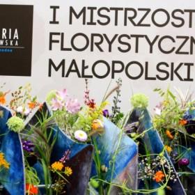 I Krajowe Mistrzostwa Regionu Małopolskiego już za nami