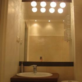 Moja mała, blokowa łazienka