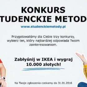 """Stwórz """"Produkt jakiego jeszcze nie było"""" Konkurs IKEA dla studentów"""