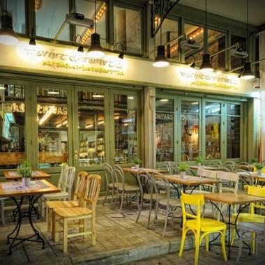 Bary i restauracje w świecie
