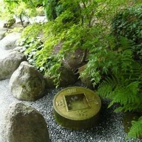 wakacyjnie - ogród japoński w Jarkowie :)