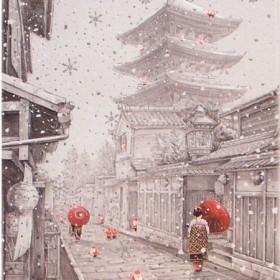 Japońskie kartki
