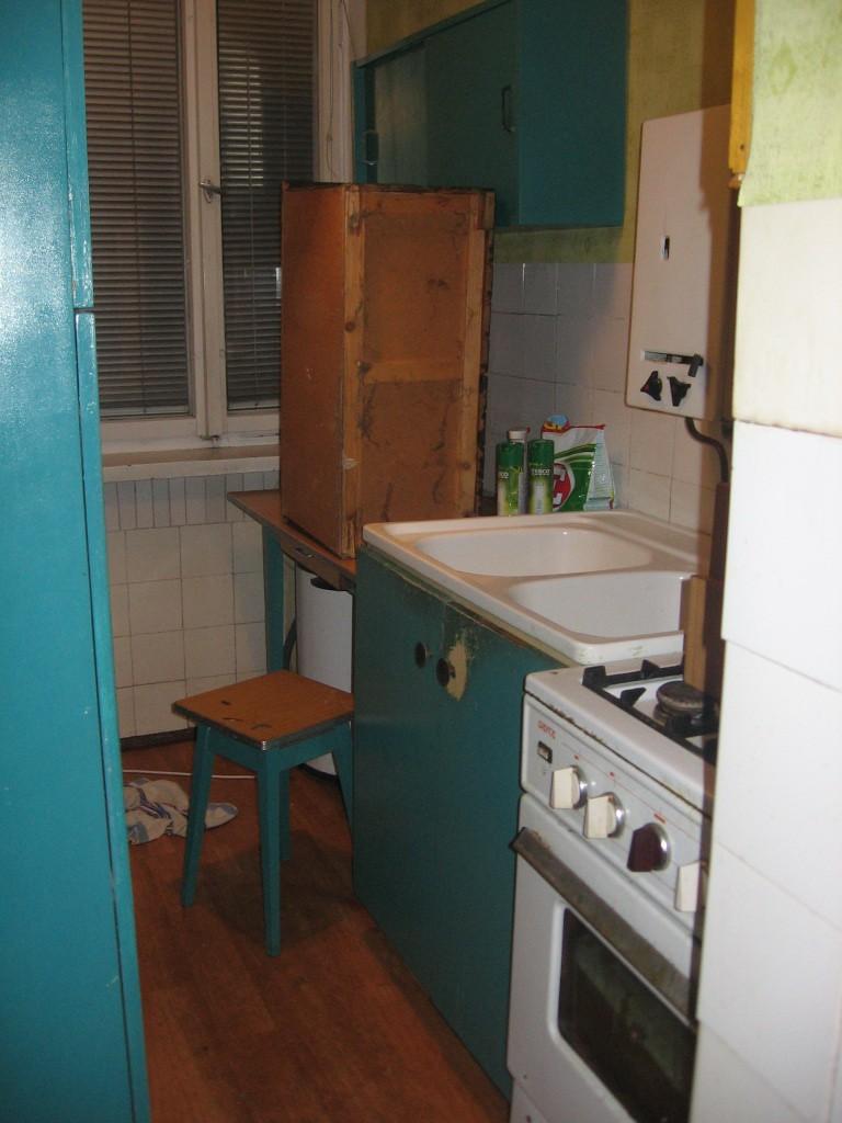 Zdjęcie 211 W Aranżacji Bardzo Mała Kuchnia Deccoriapl