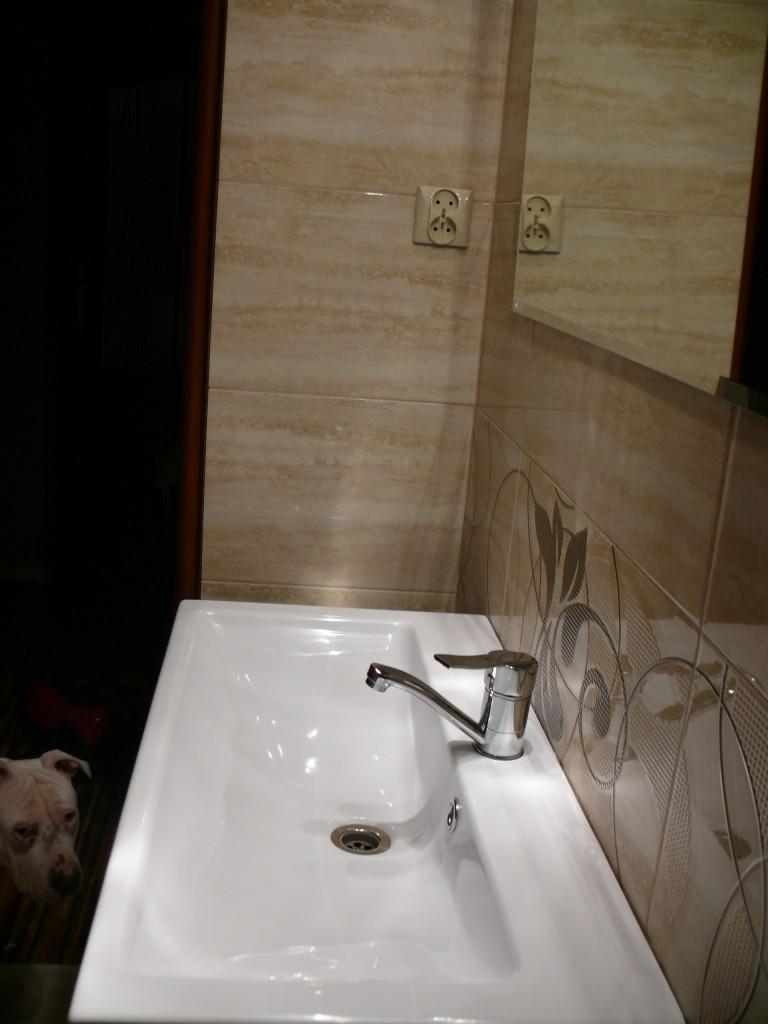 Amiche Beige Paradyż W Mojej łazience Deccoriapl
