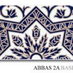 Płytki ceramiczne andaluzyjskie