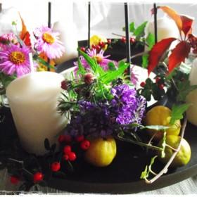 jesienna dekoracja w kilku odsłonach&#x3B;