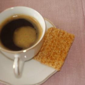 pora kawy