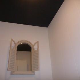 Metamorfoza Toalety - KONIEC :)