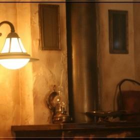 Dom czarownicy