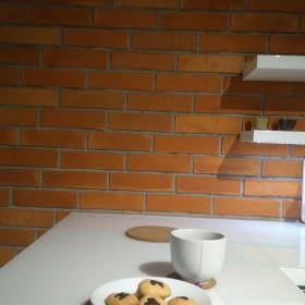 Mała biała kuchnia