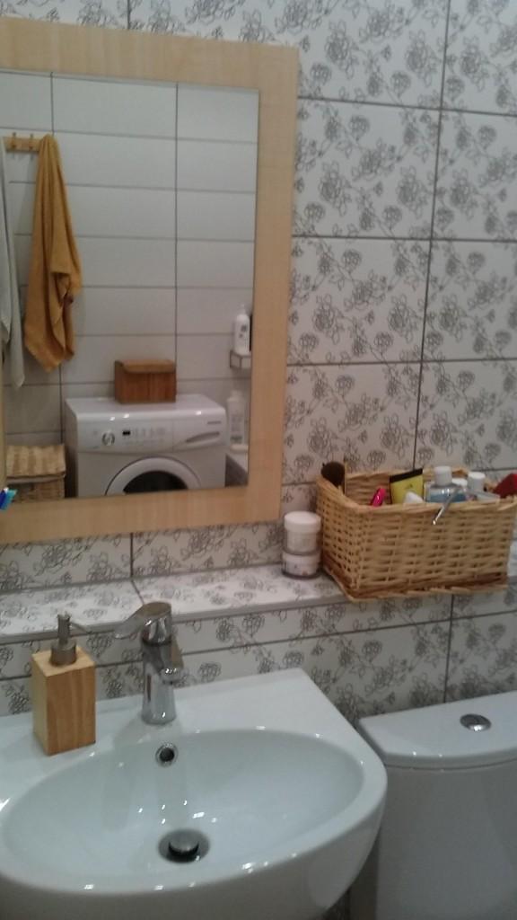 Mała łazienka W Bloku Deccoriapl