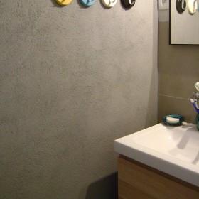 łazienka...poglądowo-tymczasowo-pytajowa