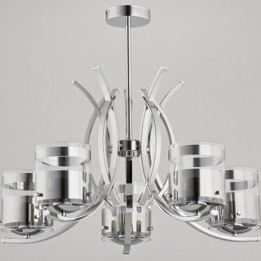 Piękne, nowoczesne lampy