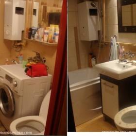 Moja mała łazienka w bloku PRZED-PO