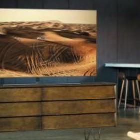QLED TV 2018: nowoczesne wzornictwo i innowacyjna technologia