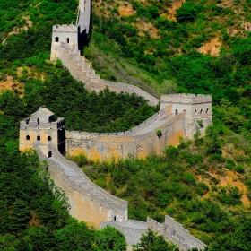 Wielki mur.